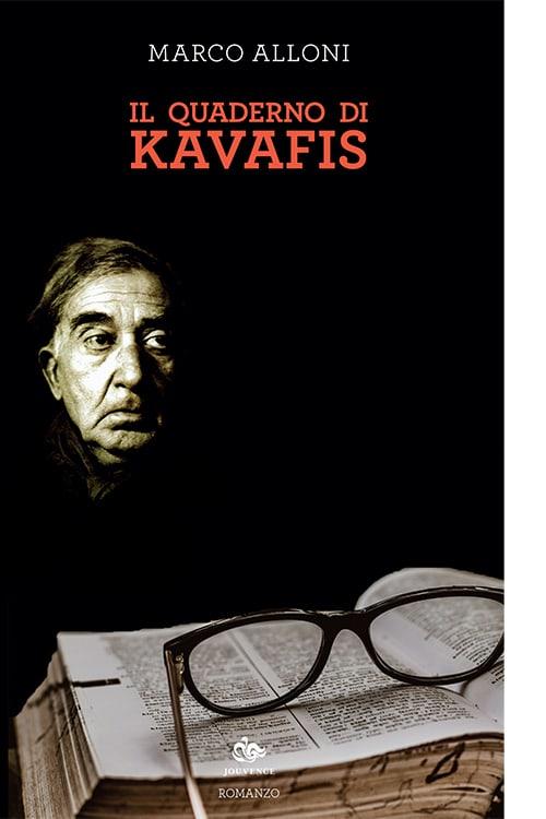 jouvence-finzioni-alloni-quaderno-kavafis